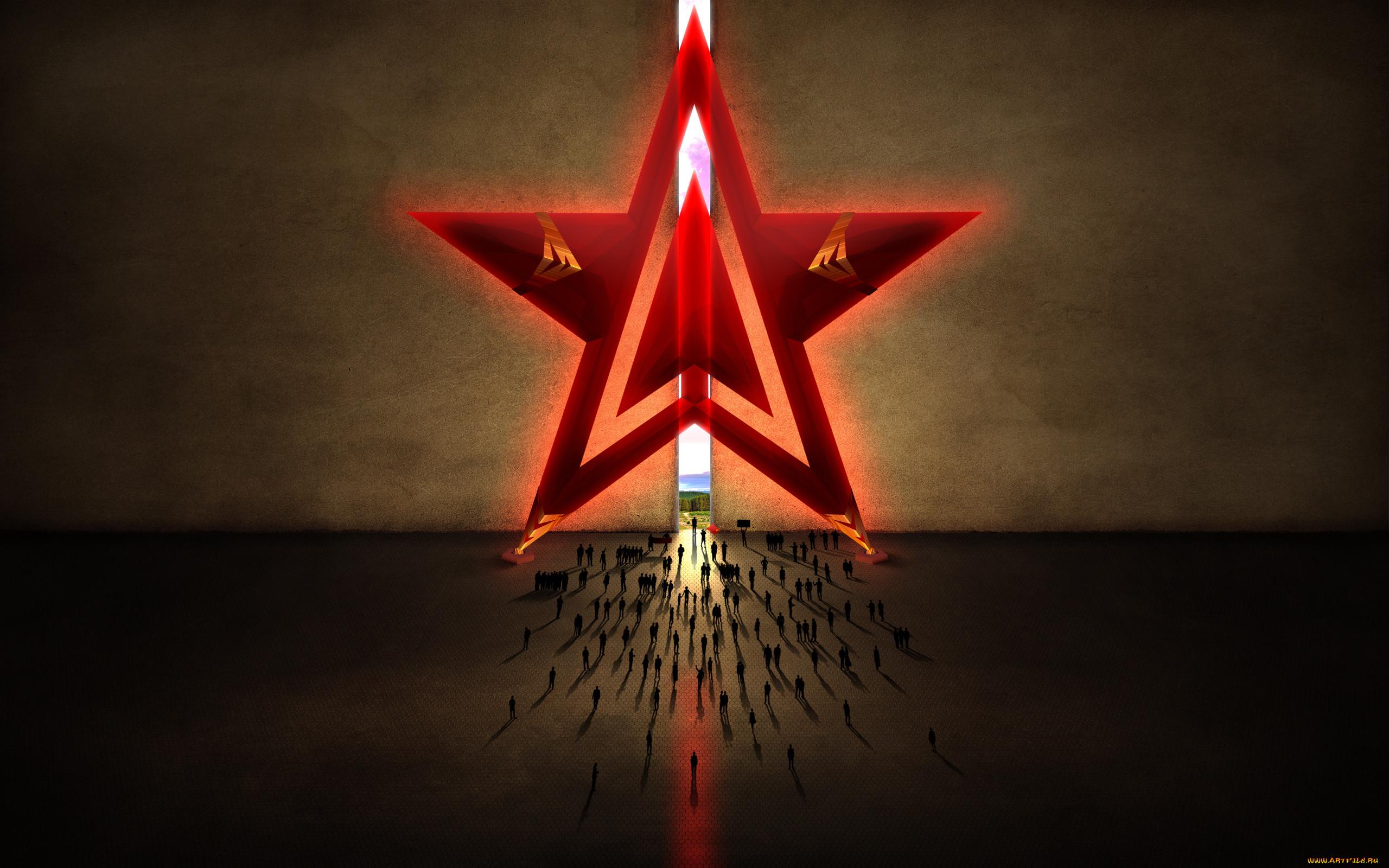 еще красная звезда крутые картинки этого великого